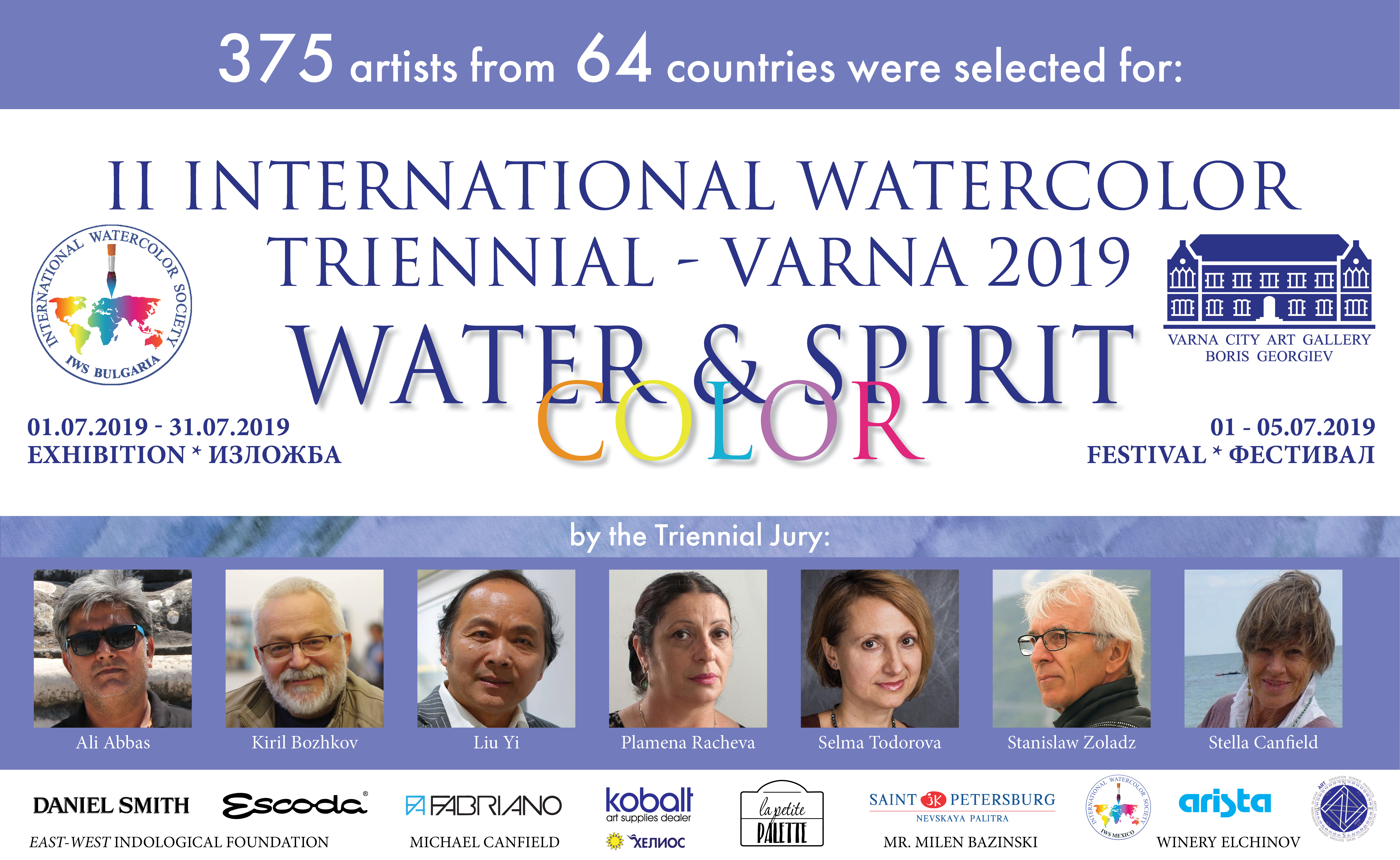 RESULTS FROM STAGE I: PRE-SELECTION FOR TRIENNIAL - VARNA